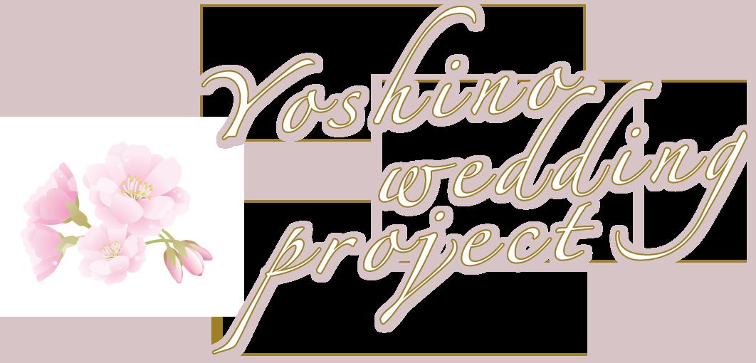 Yoshino Wedding Project